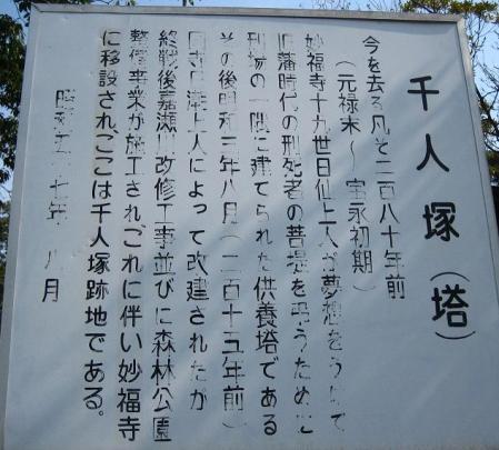 長崎綺堂 2 001