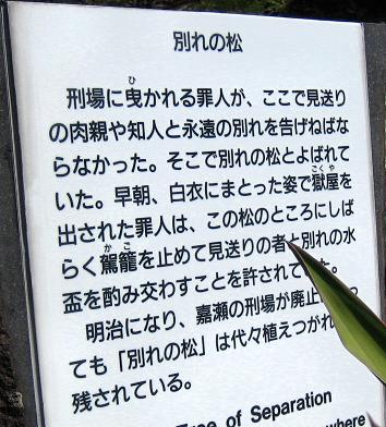 長崎綺堂 2 107