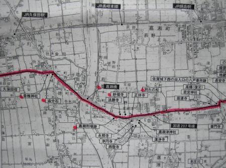 久保田宿 001