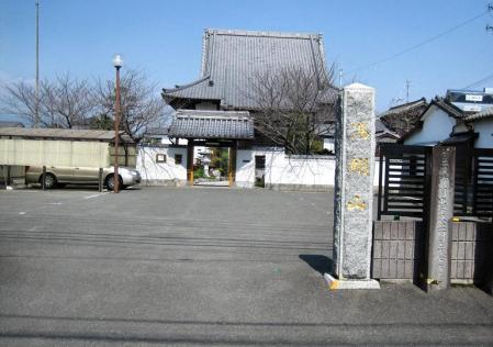 長崎綺堂 2 123