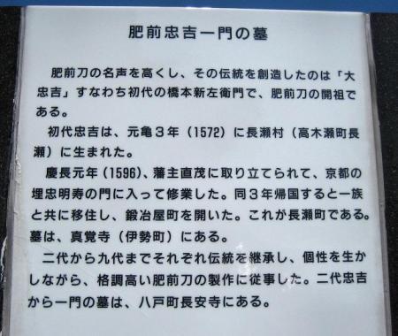 長崎綺堂 2 121