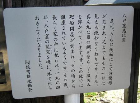 長崎綺堂 2 120