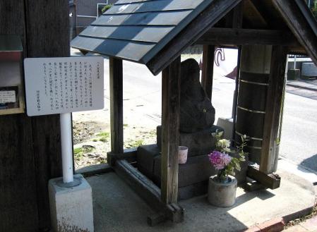 長崎綺堂 2 119