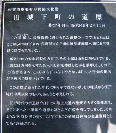 長崎綺堂 2 135