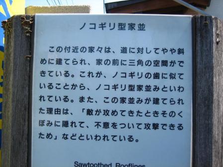 長崎綺堂 2 133