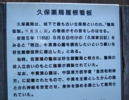 長崎綺堂 2 132