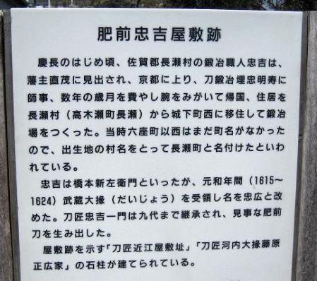 長崎綺堂 2 138