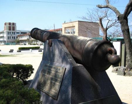 長崎綺堂 2 148