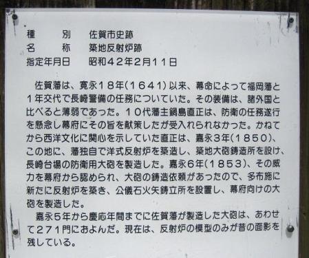 長崎綺堂 2 145
