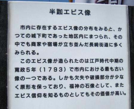 長崎綺堂 2 176
