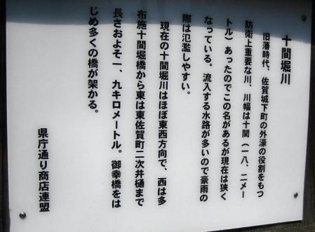 長崎綺堂 2 188