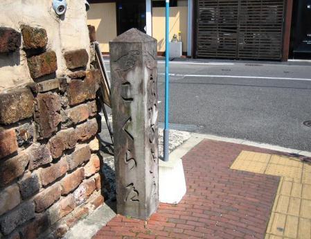 長崎綺堂 2 193