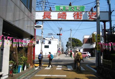 長崎綺堂 2 204
