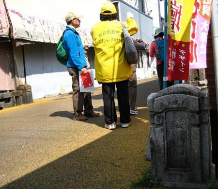 長崎綺堂 2 202