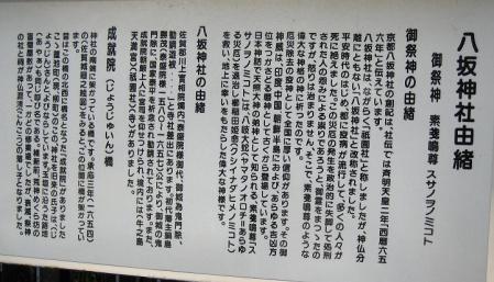 長崎綺堂 2 210