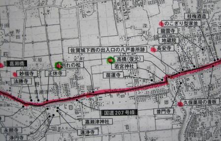 佐賀地図とえべっさん 001