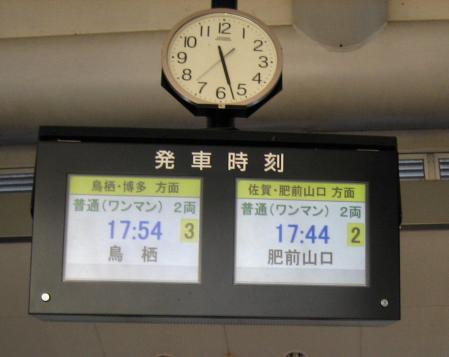 長崎綺堂 2 304