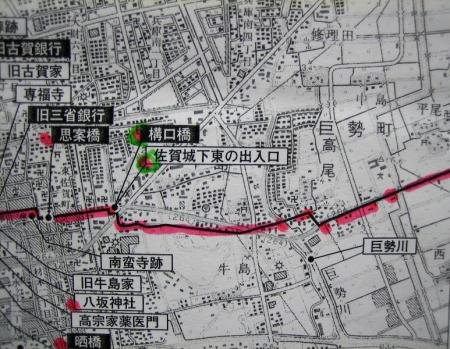 天山と神崎地図 013