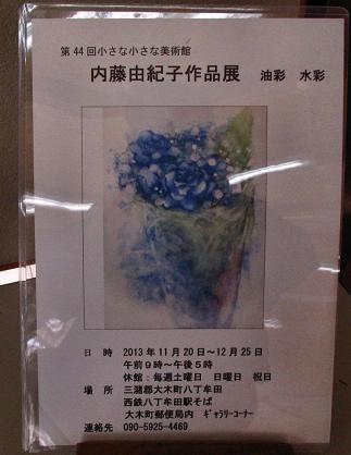 清水山 110
