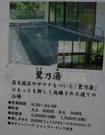 武雄 040