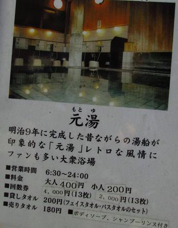 武雄 038