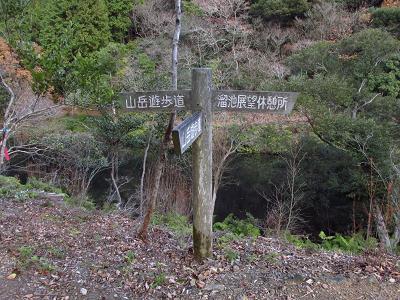 武雄 073