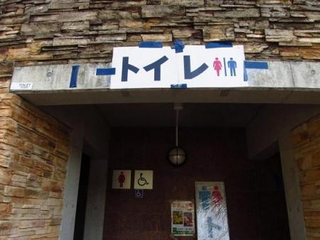 清水山 004