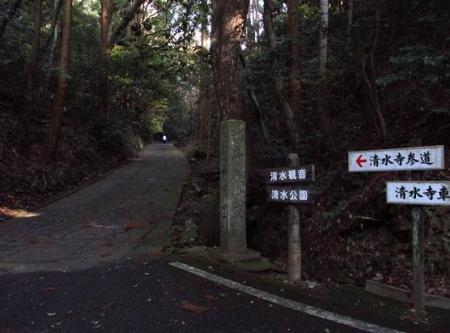 清水山 013