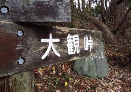 清水山 055