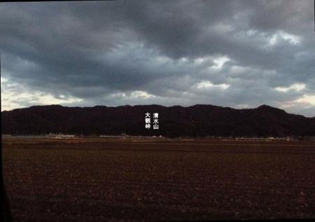 清水山 150