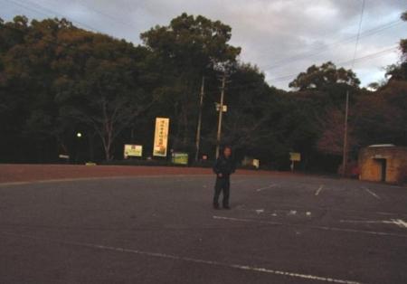 清水山 143