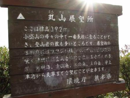 小岱山 043