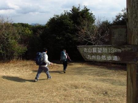 小岱山 154