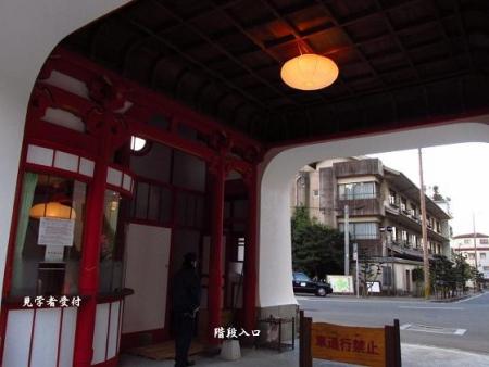 武雄温泉 066