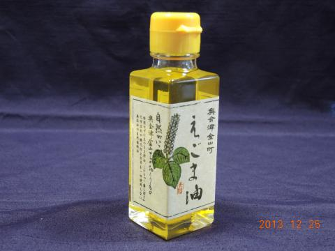 金山産エゴマ油