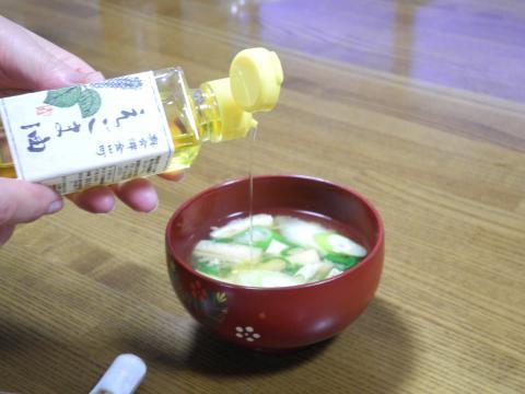 味噌汁にエゴマ油