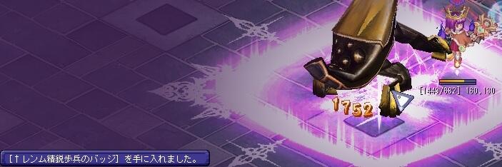 20141016 14/10/15 ぼすれあ3