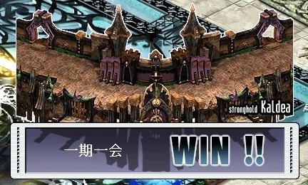 20141020 一期一会WIN!!