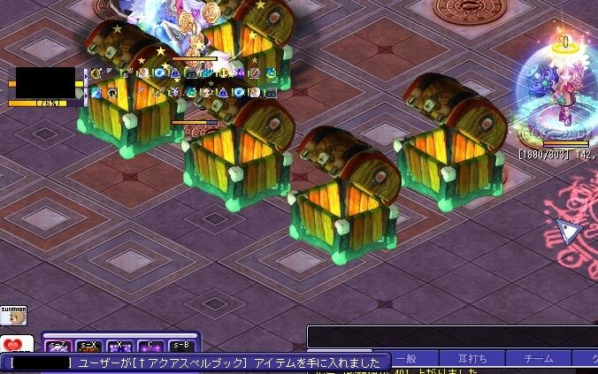 20141020 神殿レア