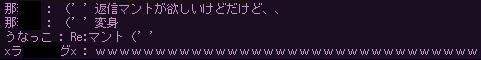 20141125 図南語録