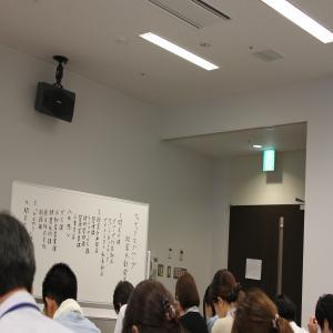 経営方針2011.9.16