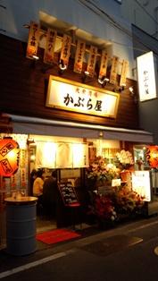 千歳船橋店