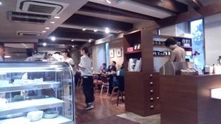谷口コーヒー (2)