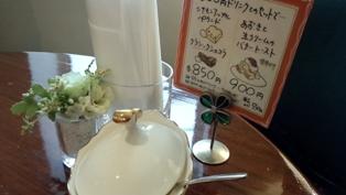 所沢カフェ