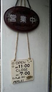 所沢カフェ (3)