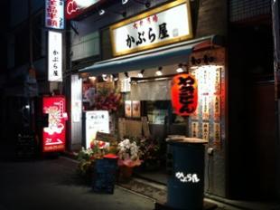 西川口店オープン