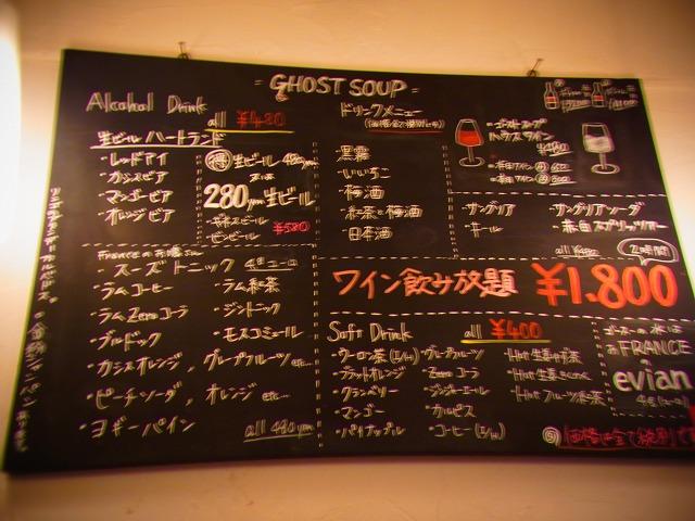 コピー ~ RIMG1920