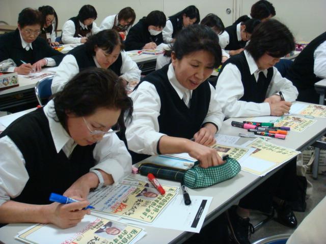 2011 ネタ販売マイスター試験①
