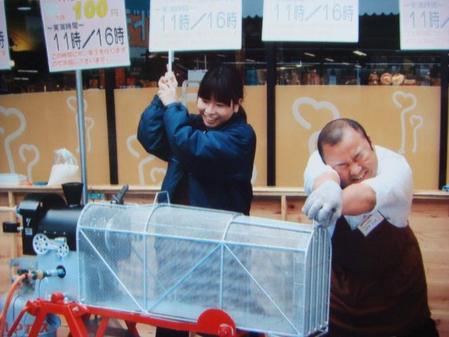 201104ポン菓子①