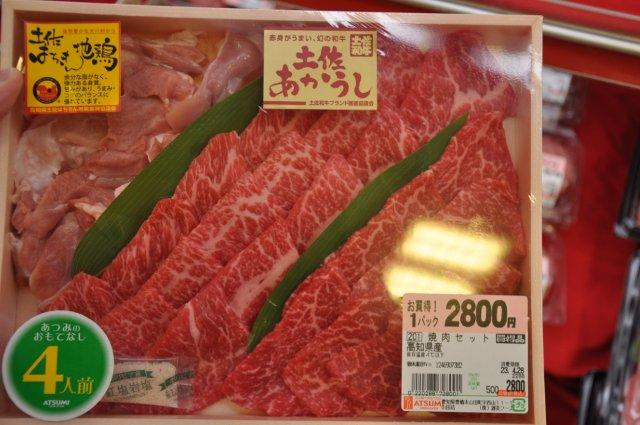 20110424太い絆②